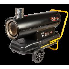 Пушка тепловая дизельная BRAIT BR-56AIW (непрямой нагрев)
